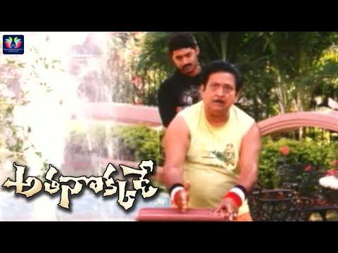 Athanokkade Movie Back to Back Comedy Scenes | Kalyan Ram | Sindu Tolani | Mani Sharma | TFC Comedy