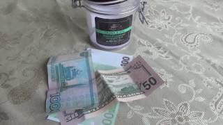 ТОП 5 ТАЙНИКОВ ДЕНЕГ |Где лучше всего хранить деньги? Куда прятать деньги ?