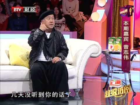超级访&x95ee2012;0624:曾志伟(Eric Tsang)开店人手不够 亲自上阵遭奚落