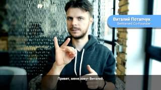 BeWarned Co-Founder о приложении для глухих и слабослышащих на языке жестов