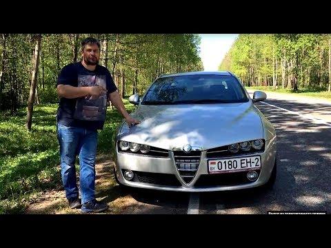 Обзор Альфа Ромео 159 2.2 Jts (Alfa Romeo Review)