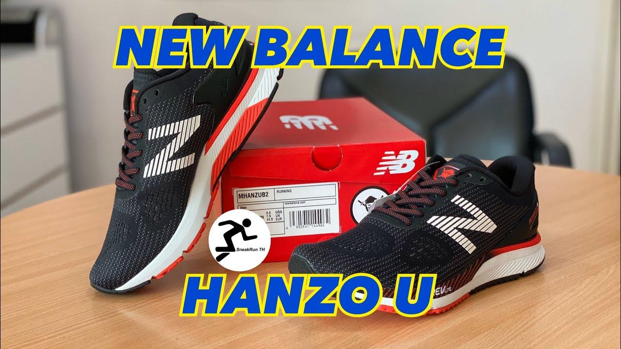 new balance hanzo u femme