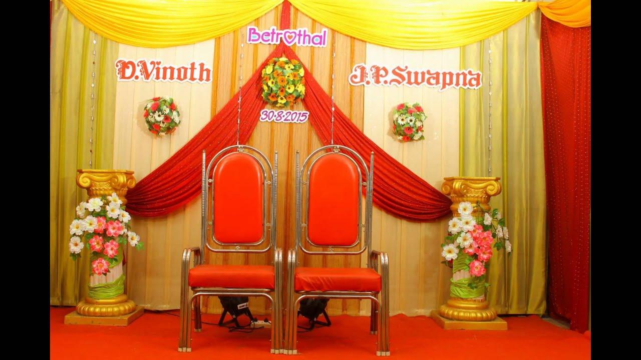 Madurai Decorators Engagement Decoration And Engagement