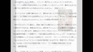 """AKB48・島崎遥香、""""神7""""落ち号泣もまた失言! 「バーニングのゴリ押しも..."""