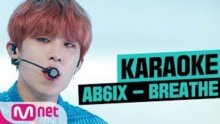 [MSG Karaoke] AB6IX - BREATHE