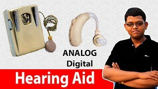 Hearing Aid Explained || Types Of Hearing Aid || Explained In Hindi
