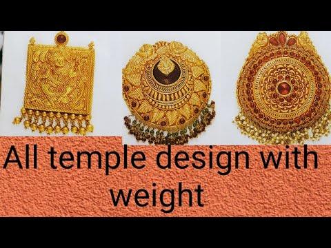 Pujo Styling II Trendy Jewellery II PC Chandra Jewellers II Amazea II Trends 2019 from YouTube · Duration:  57 seconds