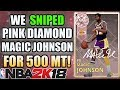 I GOT PINK DIAMOND MAGIC JOHNSON FOR 500 MT IN NBA 2K18 MYTEAM