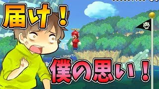 【スーパーマリオメーカー#279】プロペラマリオで飛距離ギリギリ!?【Super Mario Maker】ゆっくり実況プレイ