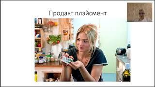 Монетизация канала ютуб от AIR Ваша личная скрытая реклама на  видео