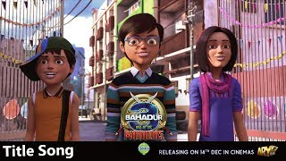 3Bahadur Rise of the warriors – Title Song - ARY Films