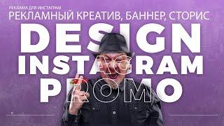 Творческая Студия Андрея Титовца | Дизайн | Реклама | Оформление