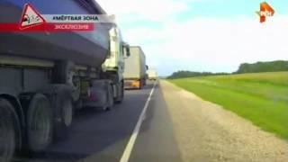Водить по русски  2016 11 01  РЕН ТВ  TV