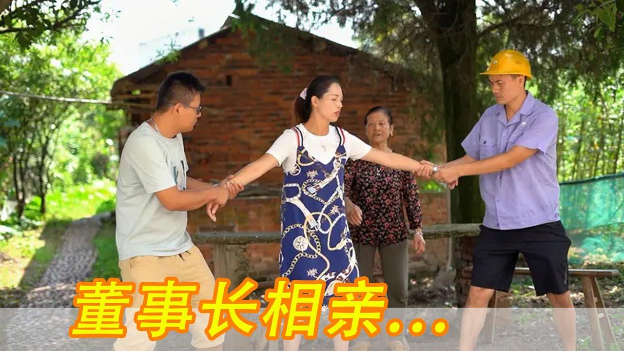 董事長追女孩竟然輸給了農民工,母親用一個遊戲,瞬間看透董事長的內心【阿鑌視野】