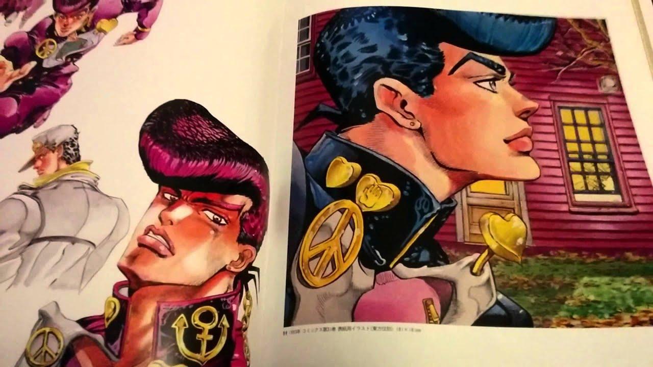 Araki Hirohiko Art Book
