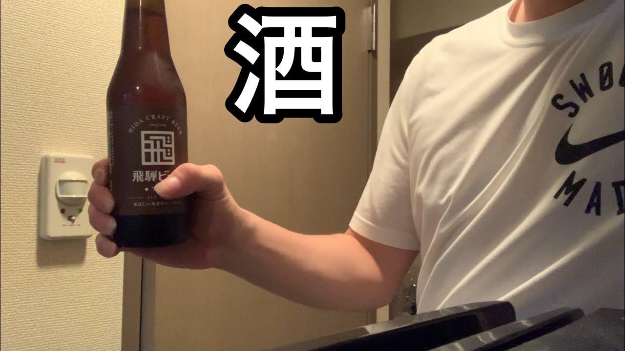 覚醒酒から始まるモーニングルーティン【21時】