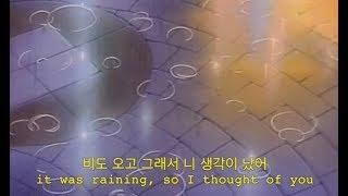 [lyrics/가사] 헤이즈 (heize) - 비도 오고 그래서 (you, clouds, rain) feat. davii (다비)