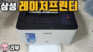 [리뷰]삼성 컬러 레이저 프린터 SL-C433(잉크젯 …