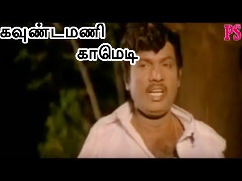 Goundamani,Senthil,Ramarajan,Kumarimuthu,Non Stop Best Tamil Comedy Best Villan Scenes