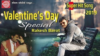 Valentine's Day Special ||Rakesh Barot ||New Gujarati Romantic Song 2019 ||Ram Audio