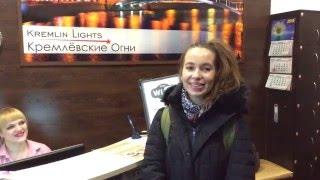 Отзыв Виктории Тарасенко (Краснодар) о хостеле Кремлевские огни(, 2016-01-25T14:30:01.000Z)