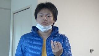 しばゆー、日報戦犯18万円の行方は… thumbnail