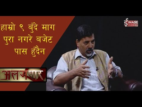 Alagdhar - Interview with Janardan Sharma \ जनार्दन शर्मा