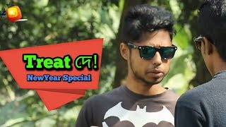 """Treat দে"" 