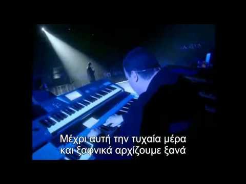 Garou - Je n'attendais que vous (Greek subtitles)