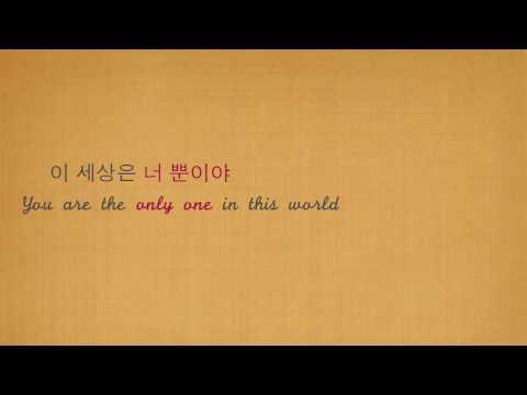 Big Bang - Sunset Glow w/ Lyrics