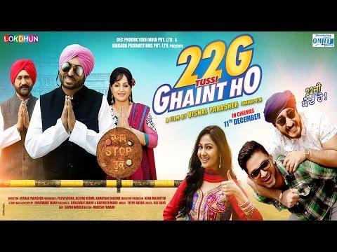 22g Tussi Ghaint Ho (2015) Watch Online Full Punjabi movie