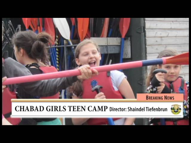 Chabad Ilford Teen Girls Camp 2013 - Promo