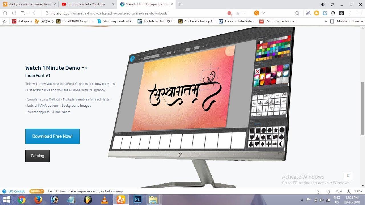 IndiaFont🇳🇪 Create a Fantastic Fonts For Bhojpuri/Hindi Movie I Album I  Poster Titile Designing