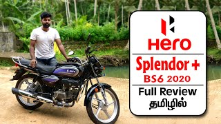 Hero Splendor Plus BS6 Review in Tamil / தமிழில் / Price / Pros and Cons / 2020 / Search