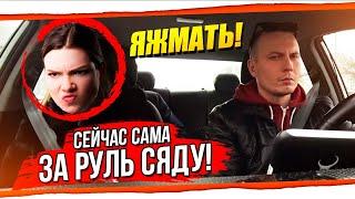 """""""Сейчас сама за руль сяду!"""" и Яжмать в Яндекс такси. Работа 15 марта Часть-1 БТ#46"""