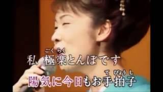 極楽とんぼ ♪♫ 真木ことみさん 岩波理恵 検索動画 16