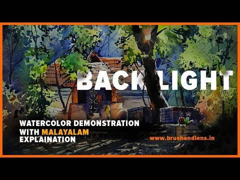 HOW TO BACK LIGHT IN WATERCOLOR PAINTING- AN EXPLAINED WATERCOLOR DEMO BY JAGADEES hNARAYANAN