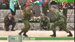 День Воздушно-десантных войск в Усть-Илимске