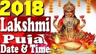 ... 2018 vishwakarma puja date & time schedule biswakarma hindu marriage dates with muhu...