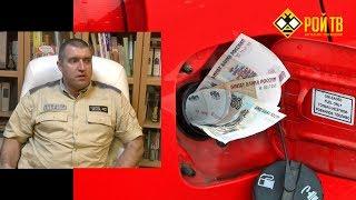 Дмитрий Потапенко о повышении цен на топливо