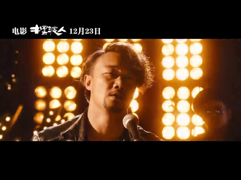 Eason Chan-  Let me stay by your side《让我留在你身边 》MV version corta Sub Español