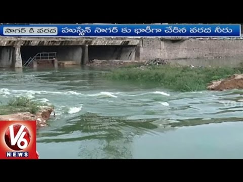 Water Level Increased In Hussain Sagar Due To Heavy Rains In Hyderabad | V6 News