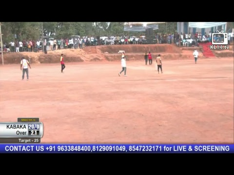 NFC ARTS & SPORTS - CRICKET TOURNAMENT | Kumbra, Puttur