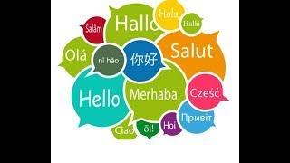 Lær mere dansk med Jette, lektion 63, danskerne og Goddag