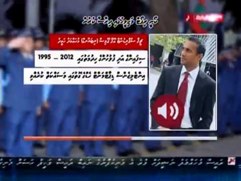 ExChief Superintendent of Police Mohamed Hameed's statement (part 1)