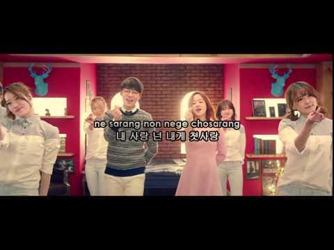 Hong Dae Kwang (홍대광) - Thank You My Love (고마워 내사랑) Karaoke