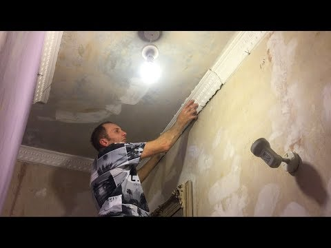 How To Fit Coving Step By Step