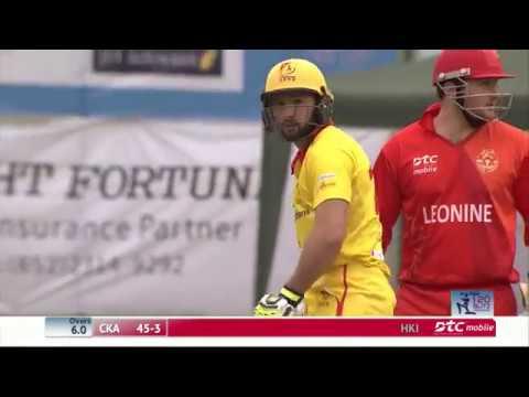 DTC Mobile Hong Kong T20 Blitz 2017 Live Stream