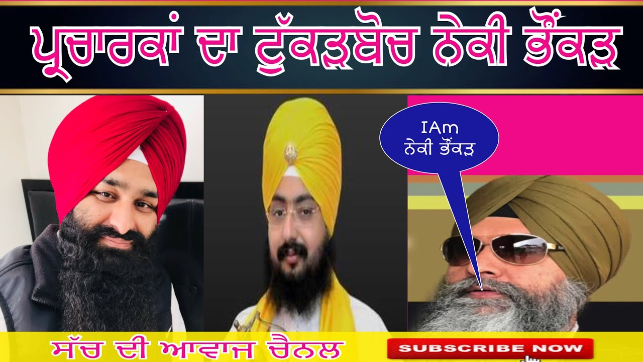 criminal trial virsa singh vs the virsa singh vs the state of punjab on 11 march, 1958 act: criminal trial--culpable homicide amounting to murder-- prosecution to prove-presence and nature of injury -intention to cause that particular injury, which was not accidental o.