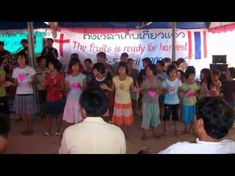 Children of EL SHADDAI, Thailand